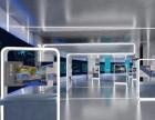 多媒体数字展馆电子签名系统