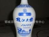厂家现货供应125ml乳白玻璃白酒瓶 5