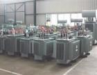 变压器回收公司哪家好内蒙古变压器回收公司