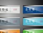 发光字门头招牌丨各类灯箱丨logo背景墙丨楼宇大字