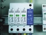 河北OBO电源防雷器V10-C/3+NPE
