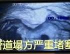 杭州管道潜水堵漏检测