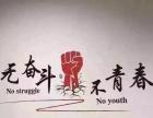 出国留学,考级学日语就到泰安山木培训,8月20要开新课啦