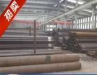 钢管厂送货上门无缝钢管/镀锌钢管/螺旋钢管/不锈钢