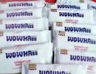 【娃莎比比】纸尿裤加盟,投资小,回购率高