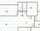 南邵好房上线了 北京风景 三室两厅 还您一个温馨的家