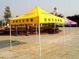 西安促销四脚帐篷定做 西安户外折叠帐篷印字 3 3帐篷价格