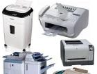 复印机维修,打印机维修,耗材市内上门