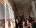 温州一对多蓝牙式导览讲解器租赁,团队耳挂式无线耳麦
