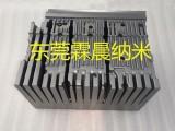 供应厦门.福州压铸模具抗氧化耐磨损纳米陶瓷涂层加工