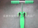 中高档滑板车 儿童三轮脚踏滑板车