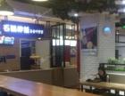朝阳高碑店建国路20平小吃快餐店转让