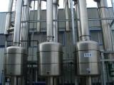 全新安裝未使用50噸MVR蒸發器