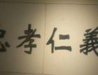 中江十泉 土地 1500平米