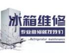 精 番禺专业维修各品牌波轮洗衣机,滚筒洗衣机,搅拌式洗衣机!
