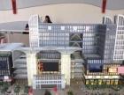 出售马尾中环自贸广场25至150平商业综合体店面