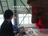 手持式三维扫描仪文物佛像高精度3D扫描服务