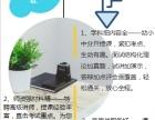 义乌市学教师证哪里有 小学教师资格证书培训学校
