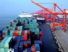 重庆有实力的进口报关清关国际运输代理公司