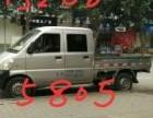 雙排小貨車A1證可隨時入城長短途小型搬家1噸內貨運出租