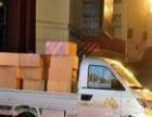 面包车小卡车出租客货均可价钱合理