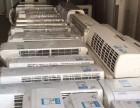 清溪兴隆旧货回收工厂公司物品酒楼宾馆设备 铁床货架 空调