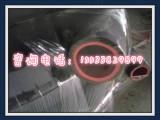 厂家供应高压耐油管 低压耐油胶管 橡胶软管 回油管 油管