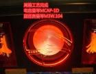 丰田锐志英国曼琴汽车音响改装-珠海车元素