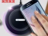 无线充电器 三星S6 Note4 苹果iPhone6 小米HTC