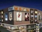 阳新光谷广场旁(老技校) 商业街卖场 30平米