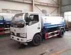 洒水车低价出售绿化工地降尘园林浇水5吨8吨10吨12吨15吨