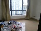 蓝天路名门广场北区精装3房174平/空房带空调办公随时看房