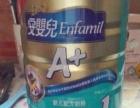 美赞臣奶粉一段(初生至12个月) - 1...