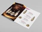 山东画册设计,济南企业画册设计公司 环创传媒