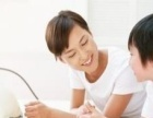 内大家教中心-小学家教、初中家教、高中家教