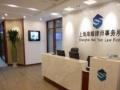 上海徐汇长宁闵行嘉定公司企业法律顾问股权律师事务所