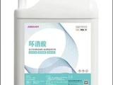 潍坊生产厂家 酸化剂在环境消毒上的应用 环消酸