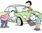 成都双流个人车不押车借款利息是多少?