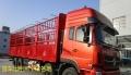 全国货车出租4至17.5米跑全国各地价格实惠