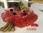深圳,价格 服务较好的餐饮外宴公司