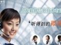 泗泾宽带安装 泗泾公司宽带 优惠办理