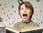 益升教育开展一对一英语口语培训