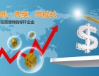外汇微交易平台开发 外汇微交易软件开发