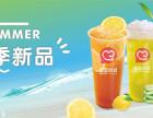 全国奶茶加盟 蜜雪冰城加盟 冷饮加盟10大品牌致富选择