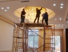 广州越秀北京路吊灯水晶灯清洗保洁美吉亚专业为您服务