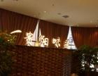 贵阳味道餐厅