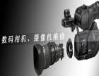 昆明数码相机维修 数码相机数据规复