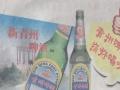 青州啤酒 青州啤酒诚邀加盟