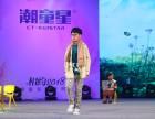 北京寒假少儿模特/形体课程,北京少儿模特培训竭诚价格