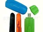 批发供应USB读卡器,电脑读卡器,SIM